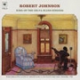 Robert Johnson (1979 Press-SS)