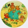 Berenstain Bears (Picture Disc-แผ่นงอ)