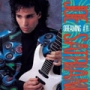 "Joe Satriani (12"" EP-Translucent Audiophile)"