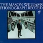 Mason Williams (1St Press)