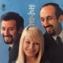 Peter, Paul And Mary (1966 Press)
