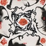 Red Hot Chili Peppers (CD)