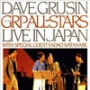 Dave Grusin & The GRP All-Stars