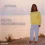 Nana Mouskouri (Germany)