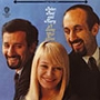 Peter, Paul And Mary (1970s Press-SS)